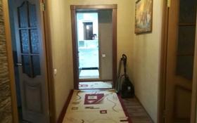 4-комнатная квартира, 90 м², 1/5 этаж, Степной 2 за 25 млн 〒 в Караганде, Казыбек би р-н