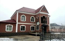 12-комнатный дом помесячно, 400 м², 24 сот., микрорайон Агропром за 600 000 〒 в Шымкенте, Абайский р-н
