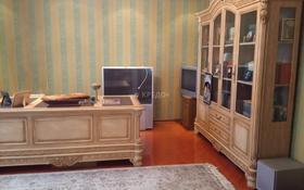 6-комнатная квартира, 232 м², 9/12 этаж помесячно, Каюма Мухамедханова за 300 000 〒 в Семее