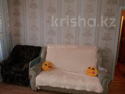 1-комнатная квартира, 29.8 м², 5/5 этаж, Конституции 14 за 8.5 млн 〒 в Нур-Султане (Астана), Сарыарка р-н — фото 4