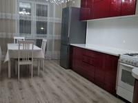 3-комнатная квартира, 92 м², 3/7 этаж
