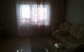 4-комнатная квартира, 80 м², 7/10 этаж, улица Би Боранбая 43 за 13 млн 〒 в Семее