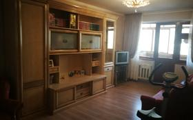 3-комнатная квартира, 61.5 м², 2/5 эт., 2 мкр 5 за 15 млн ₸ в