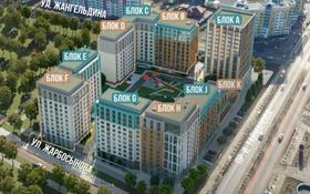 2-комнатная квартира, 77.9 м², 3/12 этаж, Тайманова — Тайманова за 35 млн 〒 в Атырау