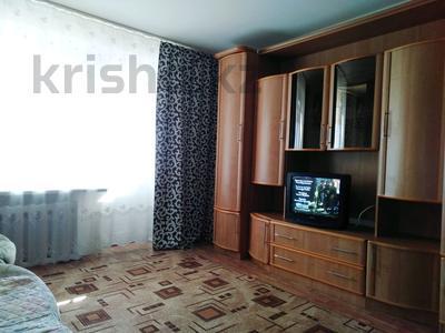 1-комнатная квартира, 36 м², 1 эт. посуточно, Хлебзавод,пр.Достык 244 — А.Мулдагулова,Вокзал за 5 000 ₸ в Уральске — фото 3