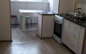 2-комнатная квартира, 55 м², 3/5 эт. помесячно, 13-й мкр 46 за 90 000 ₸ в Актау, 13-й мкр