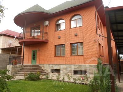 6-комнатный дом, 347 м², 6 сот., Мкр Каргалы за 115 млн 〒 в Алматы, Наурызбайский р-н