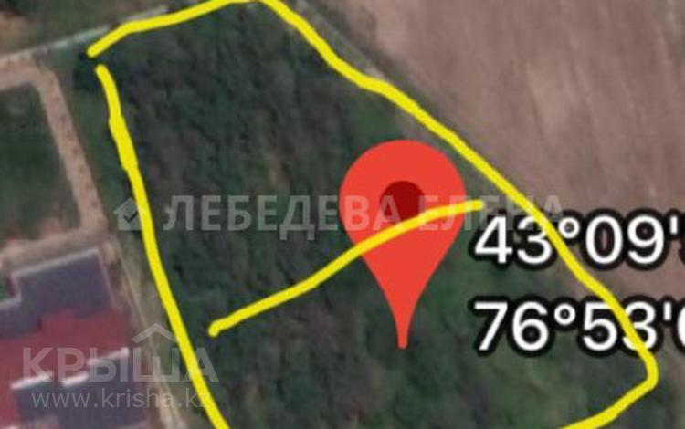Участок 25 соток, Дулати за 65 млн 〒 в Алматы, Бостандыкский р-н