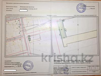 Здание площадью 1700 м², Аккемер 2/2 за 240 млн ₸ в Нур-Султане (Астана), Есильский р-н — фото 3