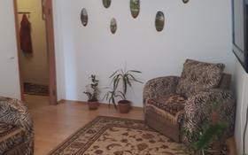 2-комнатная квартира, 55 м², 1/5 эт. посуточно, Азатык — Угол Тельмана за 8 000 ₸ в Атырау