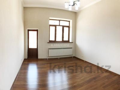 12-комнатный дом, 580 м², 11.45 сот., мкр Каргалы, Амангельды 6 за 290 млн ₸ в Алматы, Наурызбайский р-н — фото 38