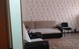 4-комнатная квартира, 77 м², 4/5 эт., Юбилейный 44 за 13 млн ₸ в Кокшетау