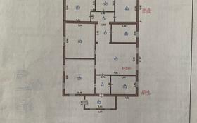 5-комнатный дом, 240 м², 10 сот., Мкр. Байтерек, улица Арай 8 за 33 млн 〒 в Уральске