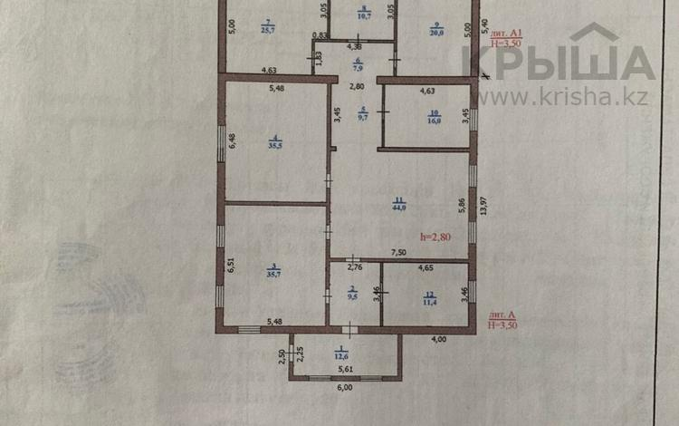 5-комнатный дом, 240 м², 10 сот., Мкр. Байтерек, улица Арай 8 за 38 млн ₸ в Уральске