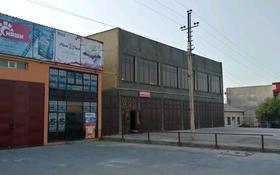 Здание площадью 850 м², 10 лет. независимости 18 за ~ 150.2 млн ₸ в Туркестане
