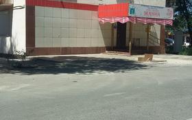 Здание, проспект Нурсултана Назарбаева 17 площадью 100 м² за 277 777 〒 в Талдыкоргане