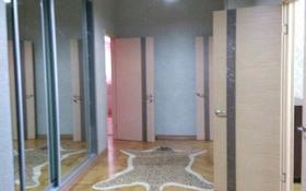 2-комнатная квартира, 100 м², 6/12 этаж помесячно, 15-й мкр, 14 58 за 200 000 〒 в Актау, 15-й мкр