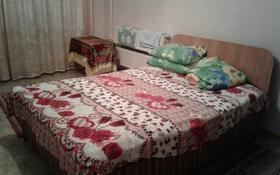 1-комнатная квартира, 42 м², 3 этаж посуточно, Бульвар Гагарина 32 за 5 000 〒 в Усть-Каменогорске