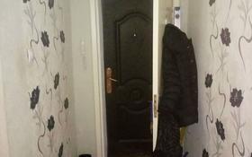 2-комнатная квартира, 45 м², 1/5 эт., Сабитова 11 за 4.5 млн ₸ в Балхаше