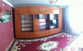 2-комнатная квартира, 50 м², 1/5 этаж посуточно, улица Рыскулова 271 — Макаренко- Рыскулова за 6 000 〒 в Актобе, мкр. Батыс-2