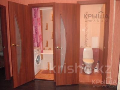 3-комнатная квартира, 70 м², 1/5 эт. посуточно, Славского 48 за 12 000 ₸ в Усть-Каменогорске — фото 13