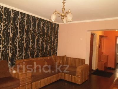 3-комнатная квартира, 70 м², 1/5 эт. посуточно, Славского 48 за 12 000 ₸ в Усть-Каменогорске — фото 16