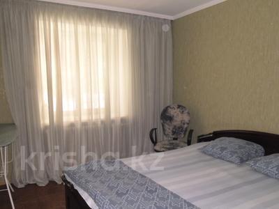 3-комнатная квартира, 70 м², 1/5 эт. посуточно, Славского 48 за 12 000 ₸ в Усть-Каменогорске — фото 17