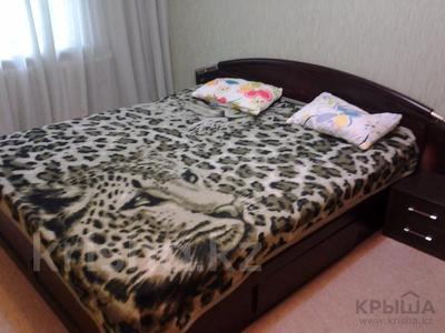 3-комнатная квартира, 70 м², 1/5 эт. посуточно, Славского 48 за 12 000 ₸ в Усть-Каменогорске — фото 19