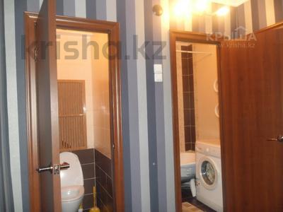 3-комнатная квартира, 70 м², 1/5 эт. посуточно, Славского 48 за 12 000 ₸ в Усть-Каменогорске — фото 22