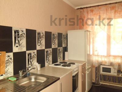 3-комнатная квартира, 70 м², 1/5 эт. посуточно, Славского 48 за 12 000 ₸ в Усть-Каменогорске — фото 23