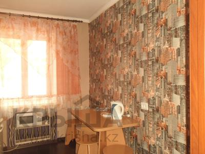 3-комнатная квартира, 70 м², 1/5 эт. посуточно, Славского 48 за 12 000 ₸ в Усть-Каменогорске — фото 24