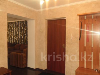 3-комнатная квартира, 70 м², 1/5 эт. посуточно, Славского 48 за 12 000 ₸ в Усть-Каменогорске — фото 25