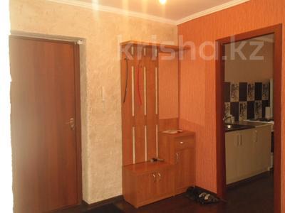3-комнатная квартира, 70 м², 1/5 эт. посуточно, Славского 48 за 12 000 ₸ в Усть-Каменогорске — фото 26