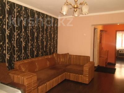 3-комнатная квартира, 70 м², 1/5 эт. посуточно, Славского 48 за 12 000 ₸ в Усть-Каменогорске — фото 27