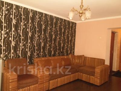 3-комнатная квартира, 70 м², 1/5 эт. посуточно, Славского 48 за 12 000 ₸ в Усть-Каменогорске — фото 28