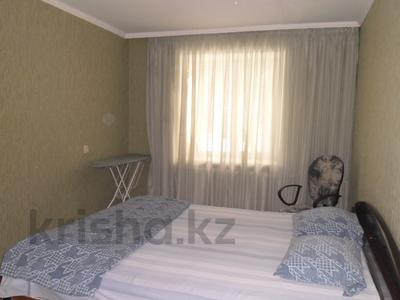 3-комнатная квартира, 70 м², 1/5 эт. посуточно, Славского 48 за 12 000 ₸ в Усть-Каменогорске — фото 30