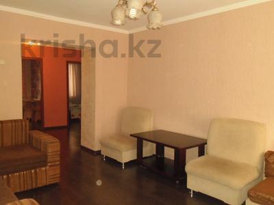 3-комнатная квартира, 70 м², 1/5 эт. посуточно, Славского 48 за 12 000 ₸ в Усть-Каменогорске — фото 31