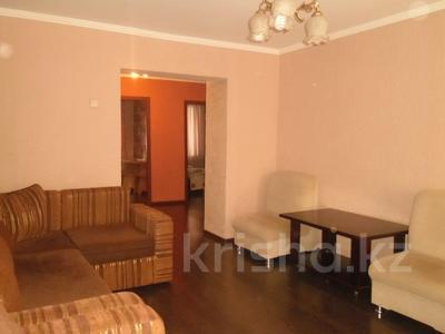 3-комнатная квартира, 70 м², 1/5 эт. посуточно, Славского 48 за 12 000 ₸ в Усть-Каменогорске — фото 32
