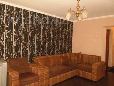 3-комнатная квартира, 70 м², 1/5 эт. посуточно, Славского 48 за 12 000 ₸ в Усть-Каменогорске — фото 33