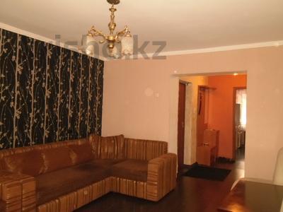 3-комнатная квартира, 70 м², 1/5 эт. посуточно, Славского 48 за 12 000 ₸ в Усть-Каменогорске — фото 34