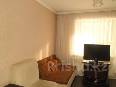 3-комнатная квартира, 70 м², 1/5 эт. посуточно, Славского 48 за 12 000 ₸ в Усть-Каменогорске — фото 35
