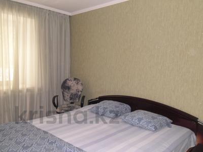 3-комнатная квартира, 70 м², 1/5 эт. посуточно, Славского 48 за 12 000 ₸ в Усть-Каменогорске — фото 36