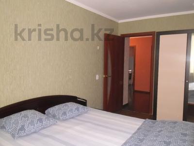 3-комнатная квартира, 70 м², 1/5 эт. посуточно, Славского 48 за 12 000 ₸ в Усть-Каменогорске — фото 37