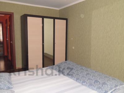 3-комнатная квартира, 70 м², 1/5 эт. посуточно, Славского 48 за 12 000 ₸ в Усть-Каменогорске — фото 38
