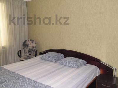 3-комнатная квартира, 70 м², 1/5 эт. посуточно, Славского 48 за 12 000 ₸ в Усть-Каменогорске — фото 39