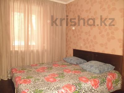 3-комнатная квартира, 70 м², 1/5 эт. посуточно, Славского 48 за 12 000 ₸ в Усть-Каменогорске — фото 40