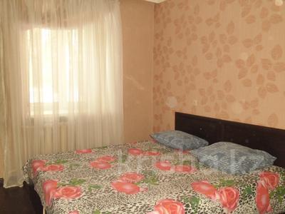 3-комнатная квартира, 70 м², 1/5 эт. посуточно, Славского 48 за 12 000 ₸ в Усть-Каменогорске — фото 42