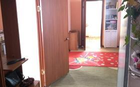 3-комнатный дом, 63.4 м², 10 сот., Валиханова за 10 млн ₸ в Усть-Каменогорске