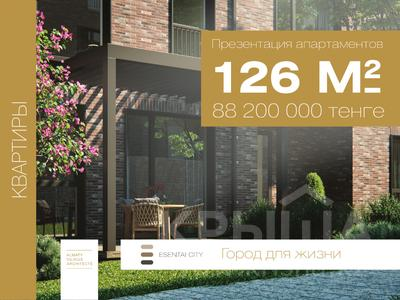 4-комнатная квартира, 126 м², 2/3 эт., мкр Горный Гигант — Ул.Жамакаева за 100.8 млн ₸ в Алматы, Медеуский р-н
