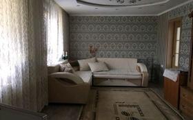 4-комнатный дом, 110 м², 6 сот., Архангельская — Чкалова за 12.5 млн 〒 в Павлодаре